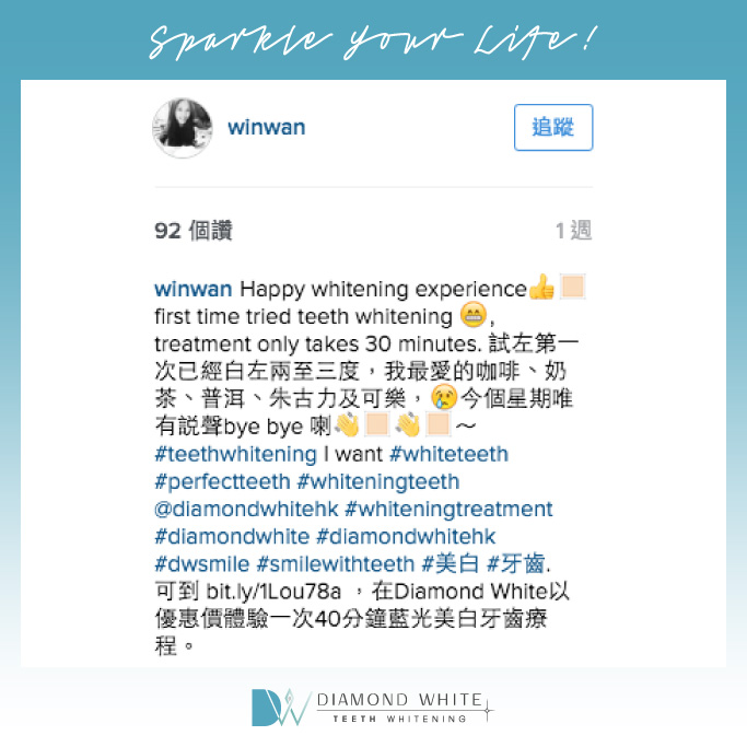 Winnie Wan Teeth Whitening Hong Kong